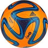 ADIDAS Performance Brazuca Glider Size 5 [G73628] - Solzes/BrightBlue/Solblue - Bola Sepak / Soccer Ball